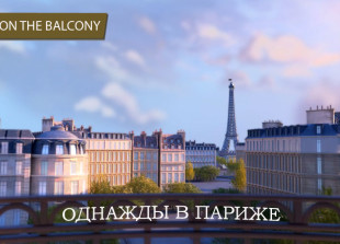 love-on-the-balkony