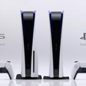 Це  PlayStation 5